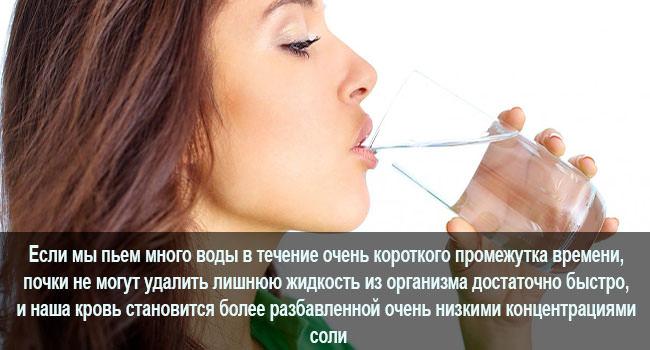 Двухсторонняя пиелокаликоэктазия что это