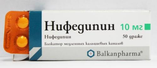 Антагонисты кальциевых каналов список препаратов