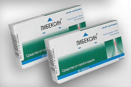 Либексин - один из противокашлевых препаратов, разрешенных при беременности
