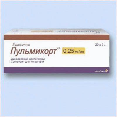 Пульмикорт- препарат, который расширяет бронхи.