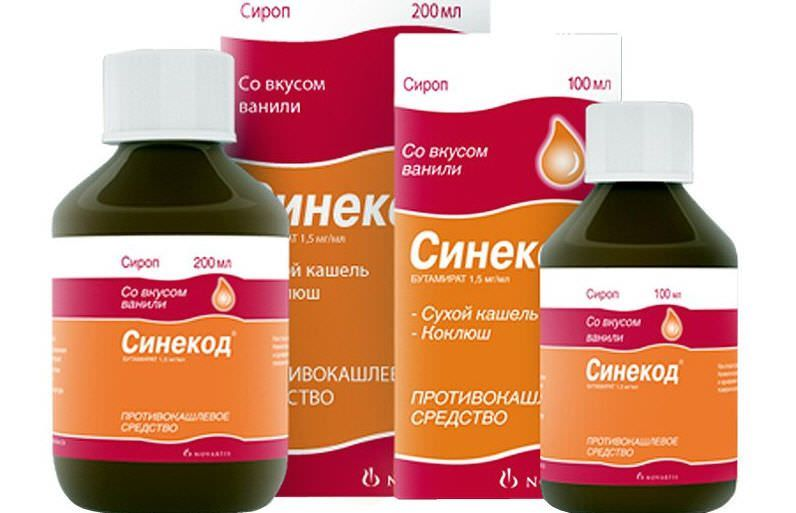 Синекод - препарат центрального действия для лечения кашля