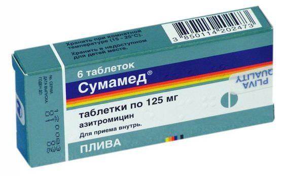 Сумамед - эффективный антибиотик