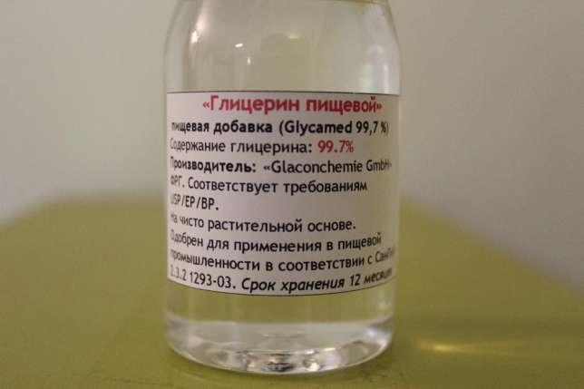 Глицерин, который используется для приготовления целебной смеси нужно покупать только в аптеке, на флаконе должна быть пометка – очищенный глицерин для внутреннего употребления (или пищевой) - на фото