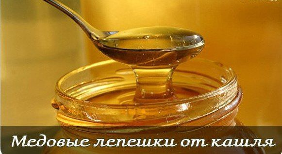 Мед – натуральный продукт, способный вылечить каждого