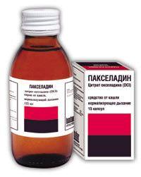 Пакселадин – комбинированный препарат для лечения сухого кашля.
