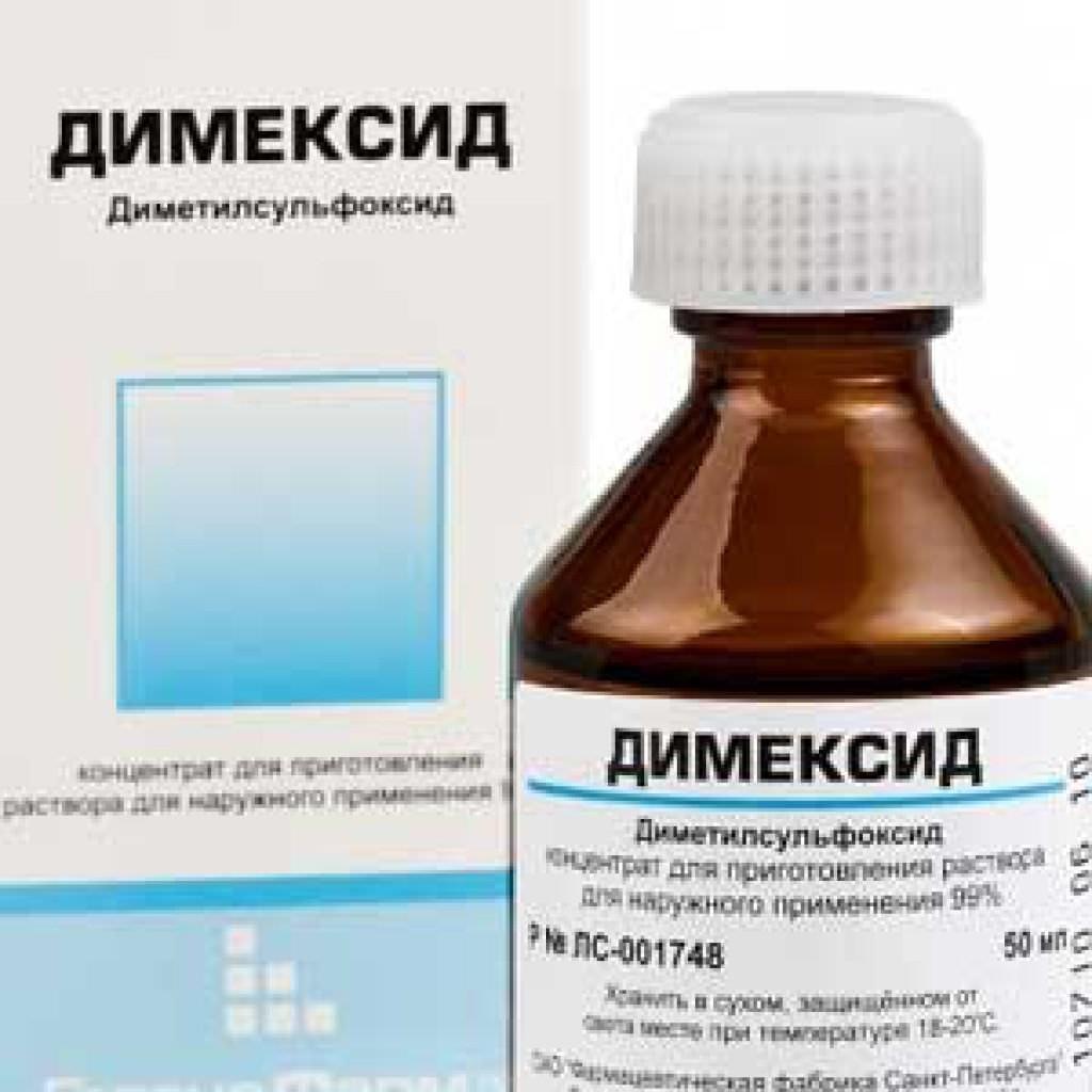Препарат димексид, при работе с ним необходима четкая выдержка дозировок.