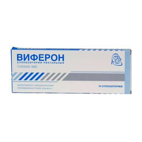 Препарат интерферона для лечения вирусной инфекции у взрослых и детей