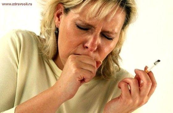 Кашель не проходит месяц у взрослого и более по времени во время курения