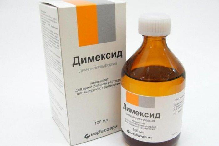 Компресс от кашля ребенку с димексидом стоит выполнять очень осторожно