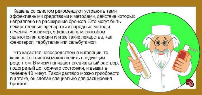 Зеленые сопли сухой кашель у взрослых