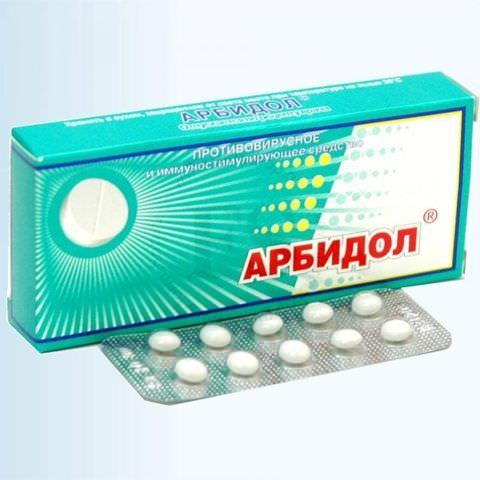 Арбидол - средство комплексной терапии вирусных инфекций, провоцирующих кашель
