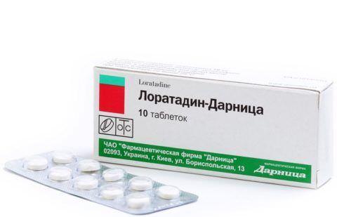 Лоратадин - эффективный антигистаминный препарат