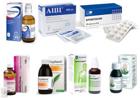На фото представлены эффективные препараты от кашля