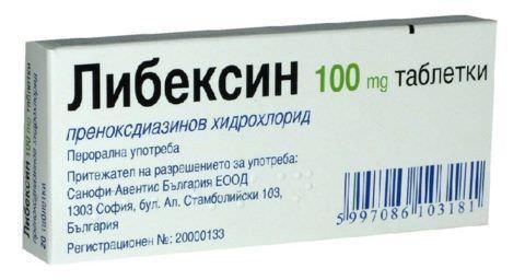 Препарат используемый для лечения