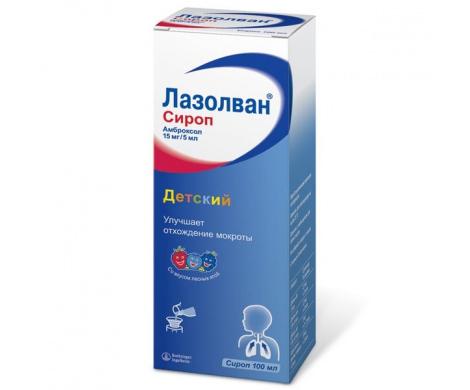 Препарат, применяемый для терапии