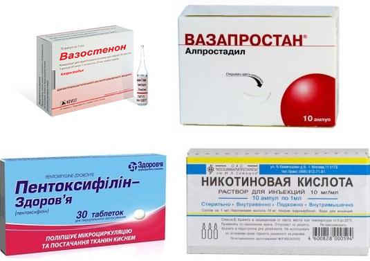 Вазодилатирующее средство, нитрат